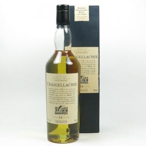 Glenfarclas 1988 Distillery Exclusive 25 Year Old Front