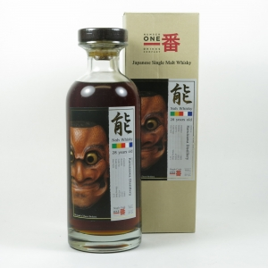 Karuizawa 1983 29 Year Old Noh Single Cask #7576