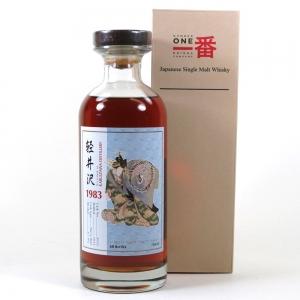 Karuizawa 1983 Single Cask #8333 / 68 Bottles