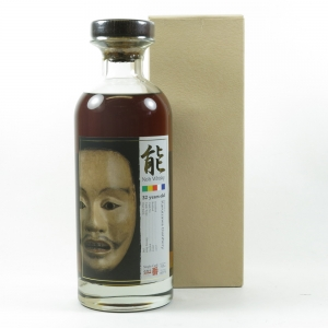 Karuizawa 1977 32 Year Old Single Cask #4592