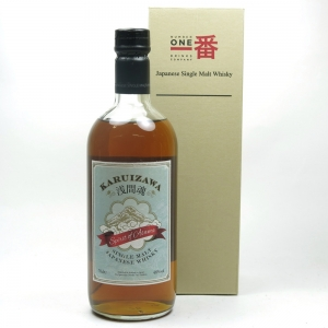 Karuizawa Spirit of Asama (48% Edition) Front
