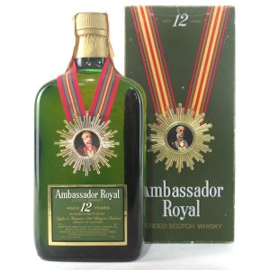 Ambassador Royal 12 Year Old 1970s