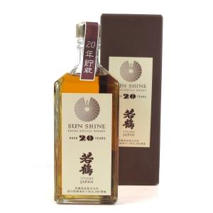 Wakatsuru Sun Shine 20 Year Old Blended Whisky