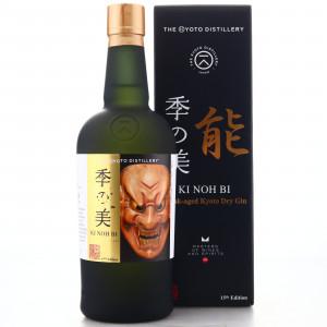Kyoto Ki Noh Bi Ex-Karuizawa Cask Dry Gin / 15th Edition - DFS Spirits