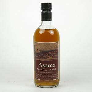 Karuizawa 1999 Asama Single Malt Whisky