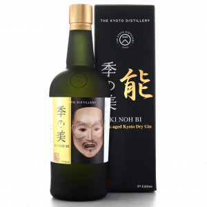 Kyoto Ki Noh Bi Ex-Caroni Cask Dry Gin / 5thEdition