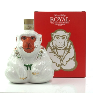 Suntory Royal Old 60cl / Year of the Monkey Decanter