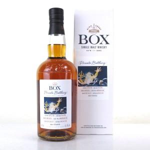 BOX Swedish Single Malt 2012 Private Bottling