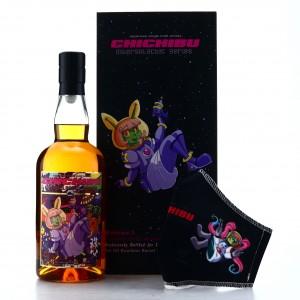 Chichibu 2012 Single Bourbon Cask #2334 / Intergalactic Edition 4