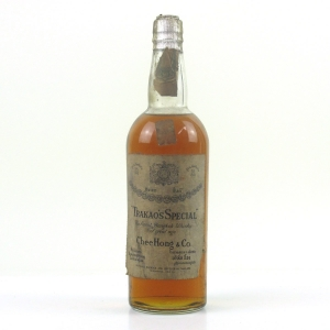 Trakao's Special Thai Blended Whisky Circa 1970s