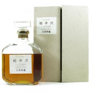 Karuizawa 12 Year Old Ocean Bottling