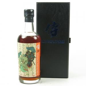 Karuizawa 1984 30 Year Old Cask Single Cask #7963 / Samurai Front