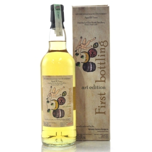 Glen Keith 1995 Whisky Gallery 21 Year Old