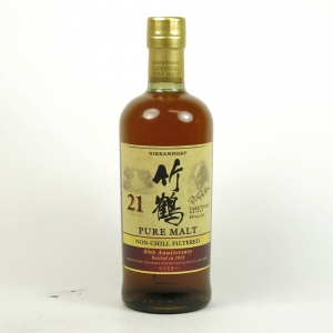 Taketsuru 21 Year Old 80th Anniversary Front