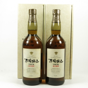 "Hakushu 1981 ""Kioke Shiomi"" Pure Malt 2 x 75cl"