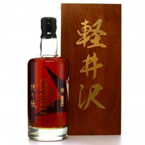 Karuizawa 1999-2000 Wealth Solutions Origami / Crane - One of 22 Bottles