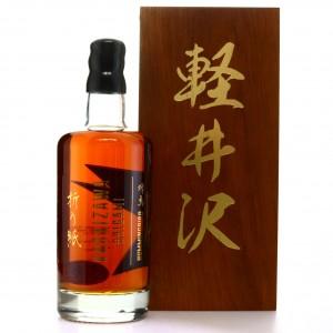 Karuizawa 1999-2000 Wealth Solutions Origami / Hummingbird - One of 22 Bottles