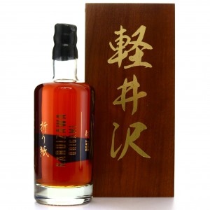 Karuizawa 1999-2000 Wealth Solutions Origami / Boat - One of 22 Bottles