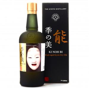 Kyoto Ki Noh Bi Ex-Karuizawa Cask Dry Gin / 7th Edition