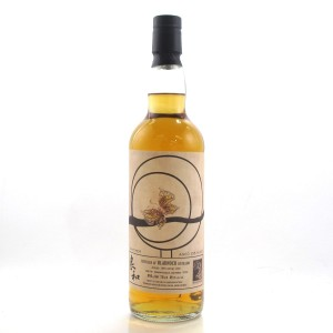 Bladnoch 1990 Whisky Agency 26 Year Old / Liangher