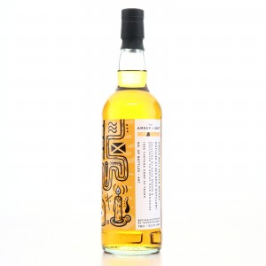 Ben Nevis 1996 Thompson Brothers 23 Year Old 'The Amber Light' / RMW