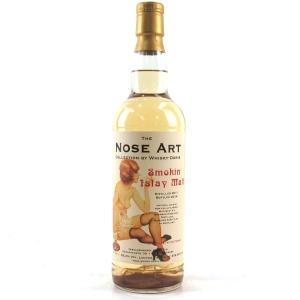 Nose Art 2011 Smokin' Islay Malt