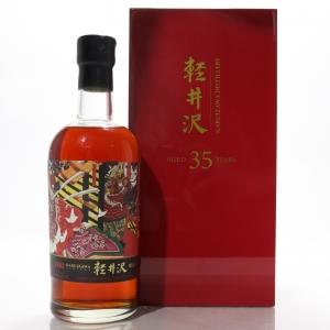 Karuizawa 1981 Single Cask 35 Year Old #164 / The Great Battle of Yashima