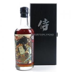 Karuizawa 1984 30 Year Old Single Cask #7857 / Samurai