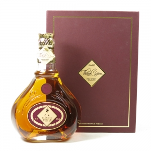 Johnnie Walker - Diageo Thank You to Hill Street Decanter