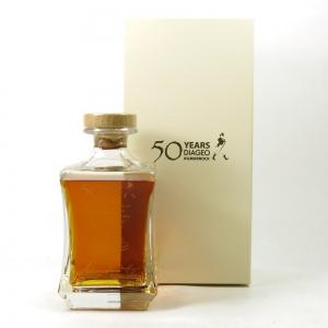 Diageo Hill Street 50th Anniversary Decanter / Johnnie Walker 1820