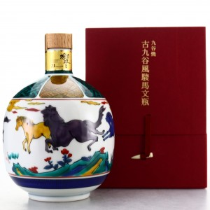 Hibiki 21 Year Old Ceramic Kutani Decanter 2001 Release
