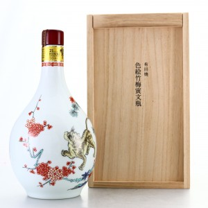 Hibiki 21 Year Old Ceramic Arita Decanter 2009 Release