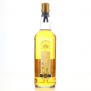 Bowmore 1969 Duncan Taylor 33 Year Old 75cl / US Import