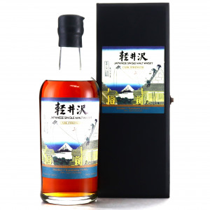 Karuizawa 1999-2000 Cask Strength 10th Edition