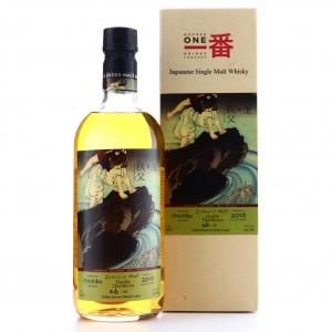 Hanyu and Chichibu Ghost Series #8 / One of 26 Bottles