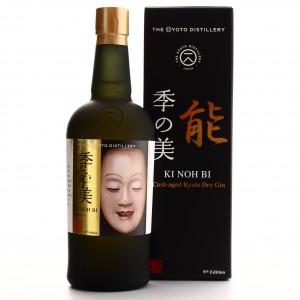 Kyoto Ki Noh Bi Ex-Karuizawa Cask Dry Gin / 9thEdition - Sexy Fish