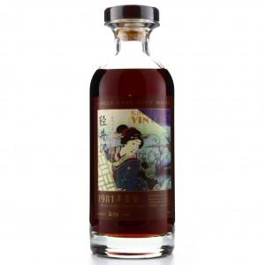 Karuizawa 1981 Single Cask #2100 / Geisha Label
