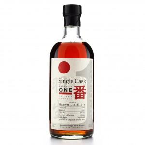 Hanyu 1990 Single Cask #9305