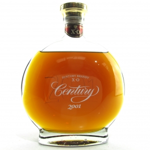 Suntory 2001 Century Brandy XO