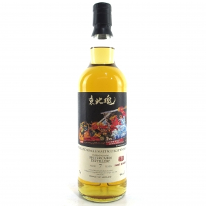 Fettercairn 2008 Vintage Malt Whisky Co 7 Year Old