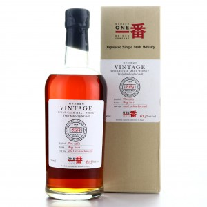 Karuizawa 1969 Single Bourbon Cask #8183