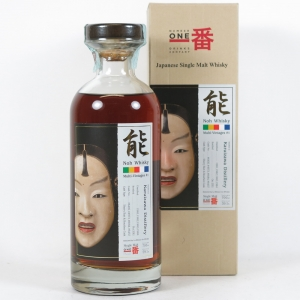 Karuizawa Noh 27 Year Old Multi Vintages Batch #1 Front