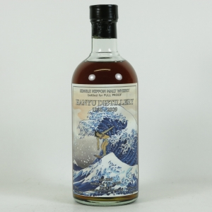 Hanyu 1990 The Wave Single Cask #9305 Front