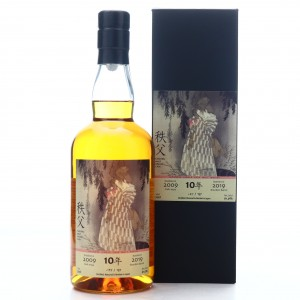 Chichibu 2009 Malt Dream Cask 10 Year Old #554 / Ghost Series #12
