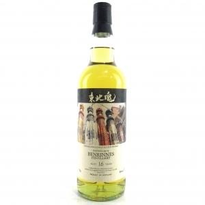 Benrinnes 1997 Vintage Malt Whisky Co 16 Year Old
