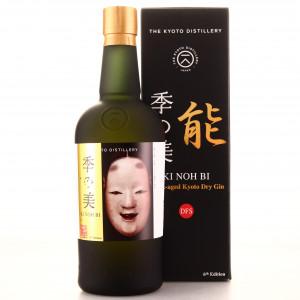 Kyoto Ki Noh Bi ex-Karuizawa Cask Dry Gin 6th Edition / DFS, Changi Airport Singapore