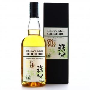 Chichibu On The Way 2013 Release