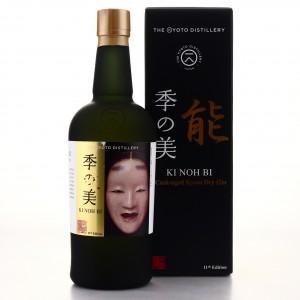 Kyoto Ki Noh Bi Ex-Karuizawa Cask Dry Gin / 11thEdition