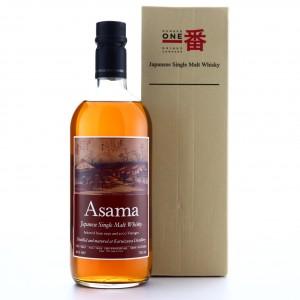 Karuizawa 1999-2000 Asama 46%