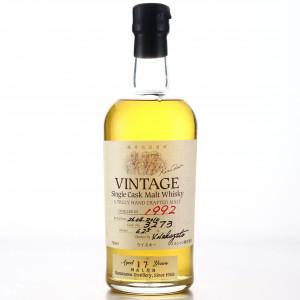 Karuizawa 1992 Single Cask 17 Year Old #3272 / Distillery Exclusive